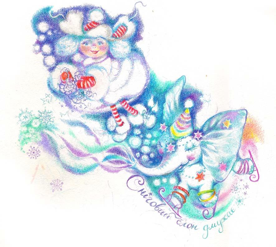 Шубки маленької Сніжинки