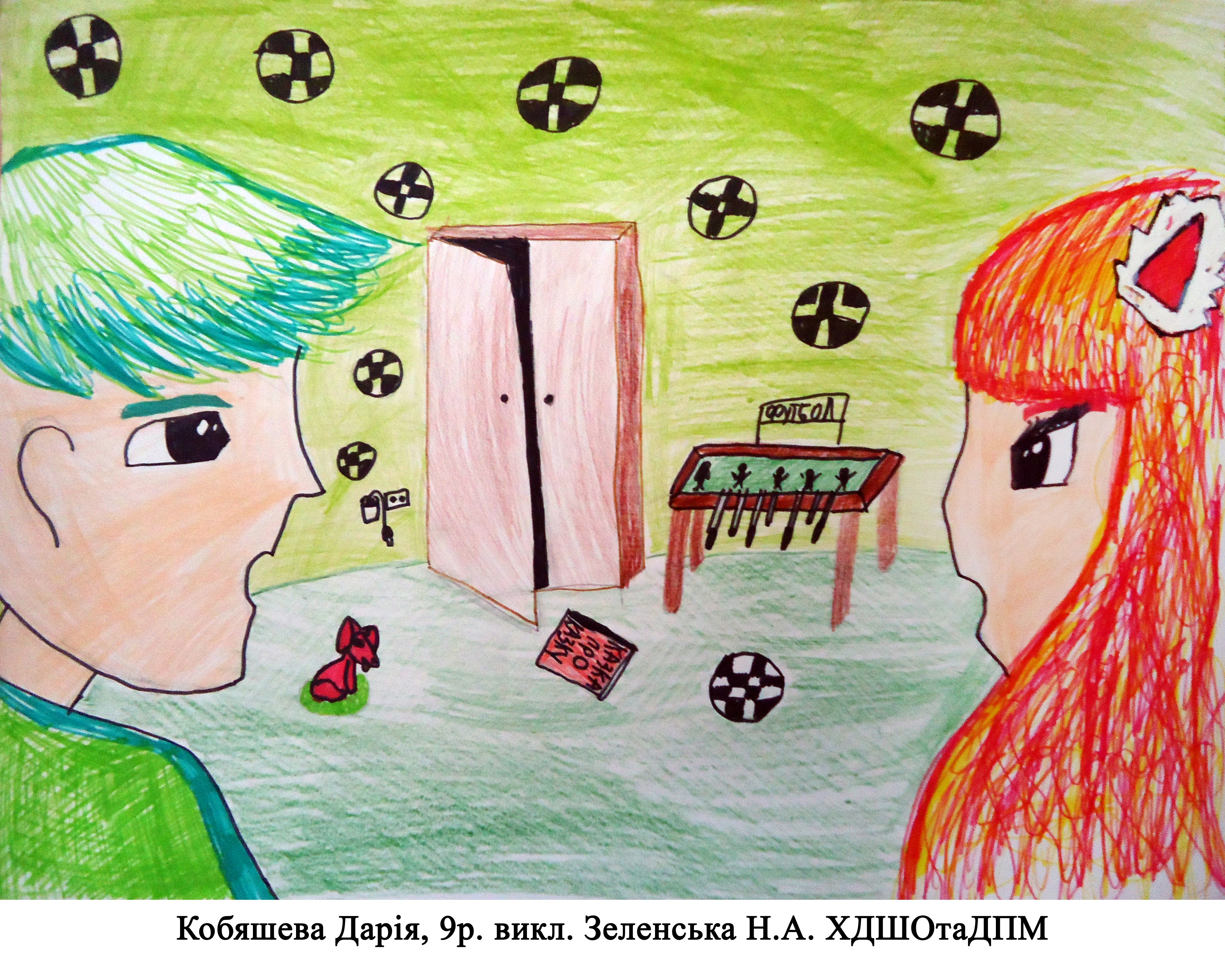 Учебник история россии 10 класс загладин симония читать онлайн