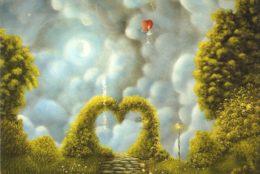 Земне серце