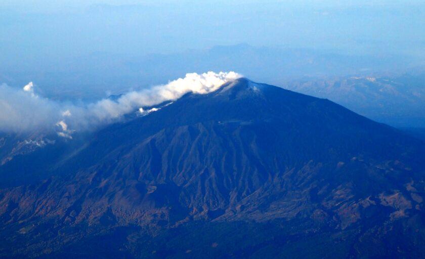 Гора вогню